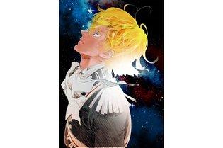 "Ryu Fujisaki to Draw ""Legend of the Galactic Heroes"""