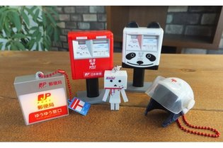 FIGURE / First-Ever Post Office Capsule Toys: Palm-Sized Yu-Pack Danboard Unveiled