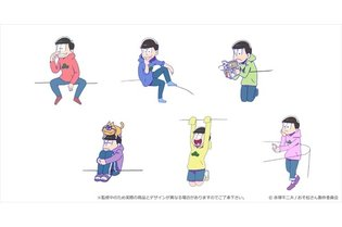 "FIGURE / Those 6 Kids on the Brim of a Cup - ""Putitto Osomatsu-san"" Planned for Release in Spring 2016"