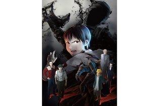 """""""Ajin Part 1"""" to Open in Theatres on Nov. 27 with Flumpool's """"Yoru wa Nemureru kai?"""" as Main Theme"""