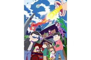 """""""Osomatsu-san"""" Premieres on Oct. 5 on TV Tokyo and Other Networks"""