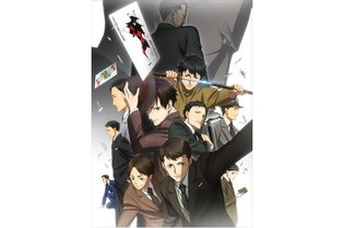 "Spy Mystery Anime by Production I.G, ""Joker Game,"" Premieres in April 2016"