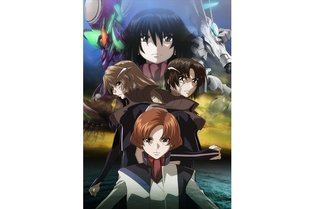 """Fafner in the Azure: Exodus"" Season 2 Begins Oct. 2"