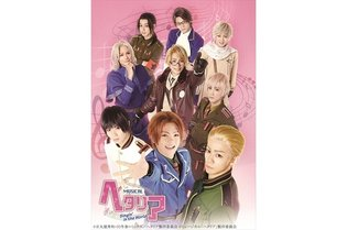 """Hetalia"" Musical High-Reproduction Character Visuals Posted"
