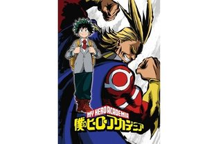 "ANIME / ""My Hero Academia"" to Broadcast in April 2016 in ""Nichi-5"" Timeslot"