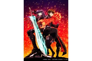 "ANIME / TV Anime ""Twin Star Exorcists"" to Broadcast on TV Tokyo This April; Theme Song by Wagakki Band"