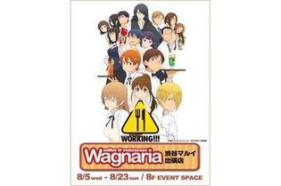 """""""Working!!"""" Official Premium Shop Opens for Limited Time in Shibuya Marui"""