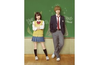 """Wolf Girl and Black Prince"" Slated for May 28 Release; Starring Fumi Nikaido, Kento Yamazaki"