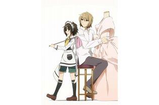 """Shonen Maid"" to Broadcast on TBS Beginning in April; Cast Includes Natsumi Fujiwara, Nobunaga Shimazaki, Tomoaki Maeno"