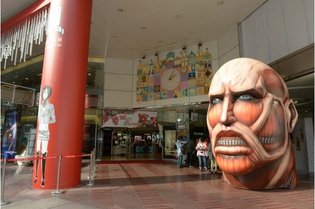 """""""Attack on Titan Exhibition"""" Crosses the Ocean and Moves to Taiwan from Dec. 11"""