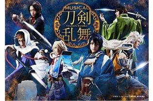 "Six Swordsmen to Appear in ""Touken Ranbu"" Musical - Cast Announced Plus Visual Unveiled"