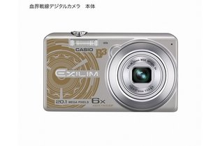 "Limited ""Blood Blockade Battlefront"" Original Digital Camera May Become Available Through Dream Pass"