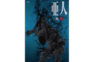 "1st ""Ajin"" Movie's 2nd Trailer Posted; Advance Tickets Include Exclusive Vocal Tracks by Mamoru Miyano, Yoshimasa Hosoya"