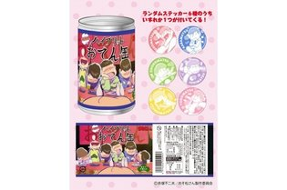 "Chibita's Hybrid Oden from ""Osomatsu-san"" Becomes Canned Food with Bonus Stickers Included"