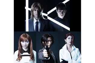 """""""Ghost in the Shell: Arise"""" Stage Play to Feature Real Active Camouflage; Second Round of Character Visuals Released"""