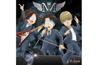 """Mysterious Band No Name Appears in """"Attack on Titan: Junior High"""" CD Jacket Art"""