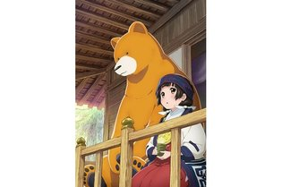 "A Heartwarming Story of a Shrine Maiden and a Bear Begins Next Spring: ""Kuma Miko: Girl Meets Bear"" Broadcasts from April 2016"