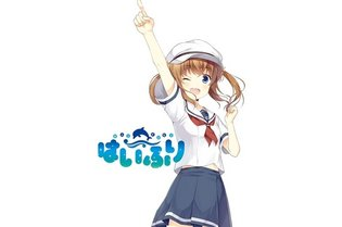 """Hai-Furi"" Mysterious New Anime Project in Development; Character Designs by Atto"