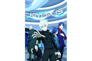 """""""Tokyo Ghoul"""" Limited Time Attraction Comes to Tokyo Joypolis in Odaiba"""
