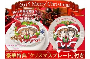 """Girls und Panzer"" Christmas Cake Featuring Nishizumi Sisters in Cute Santa Outfits Goes on Sale"