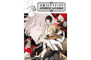 """Bungo Stray Dogs"" Limited-Time Shop Opens in Shinjuku Marui Annex Aug. 29"