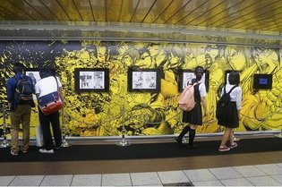 """New """"Terra Formars"""" Chapter 0 - Raw Manuscript and Life-Size Version Appear in Shinjuku Station"""