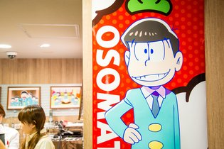 Osomatsu-san Collaboration Cafe Opens at Animate Cafe Ikebukuro No. 3!