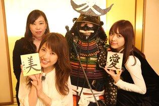 Samurai Museum in Shinjuku Has Everything from Samurai Costumes & Katana to Fighting Performances!