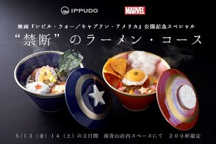 JAPAN / Ippudo Ramen Goes Civil War!