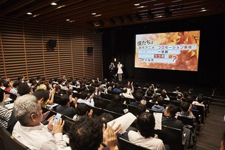 EVENT / Exclusive Interviews with Anime Producers at KADOKAWA's Anime Trailer Screening Event [Gin-Chan Reports!]