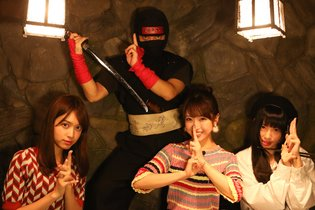 Ninja Akasaka, a Restaurant that Looks Like a Ninja House! You'll Be in for Some Heart-pounding Adventure Here!