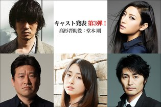 MOVIE / Even More Gintama Live-Action Cast Members Announced