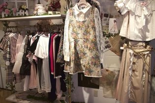 FASHION / Swankiss 2016: Gothic & Lolita Meets Vintage European Romance
