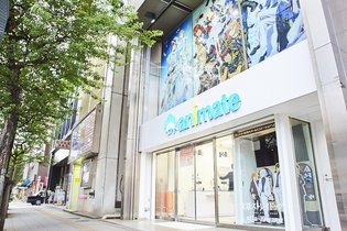JAPAN / New Animate Store in Akihabara is the One-stop for All Your Ikemen Needs