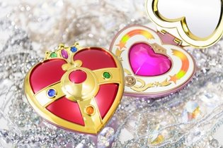"Introducing a ""Sailor Moon S"" Cosmic Heart Compact for Adults"