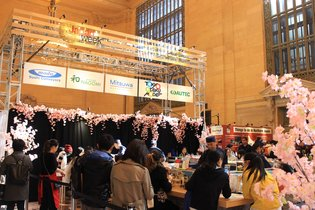 Over 200,000 People Show Their Passion for Japanese Culture at Japan Week 2016!