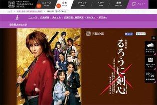 """Orooooo!"" Sagiri Looks Perfect as Kenshin - Visual Posted & Cast Announced for Takarazuka Revue's ""Rurouni Kenshin"""