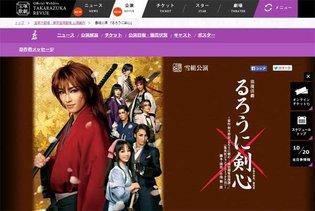 """[Español] ¡Sagiri queda perfecta para el papel de Kenshin! - Más imágenes y actores han sido anunciados para """"Takarazuka Revue's """"Rurouni Kenshin"""""""