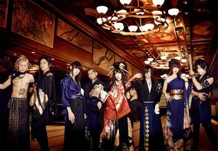 WagakkiBand Coming to the US for Shows at SXSW in Austin, Irving Plaza in NYC