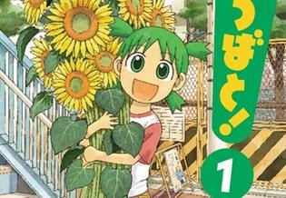 Yotsuba&! Wins The 20th Osamu Tezuka Cultural Prize Manga Award