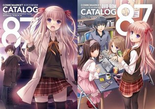 Creativity and Fantasy Stuffed in a Single Book!! The Doujinshi Market is the Energy of Otaku Communication!