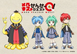 ANIME / Koro-sensei Q! Visual Released Featuring Koro-sensei, Nagisa, Kaede, and Karma