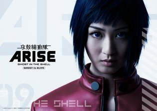 "First ""Ghost in the Shell"" Stage Play Key Visual Posted"