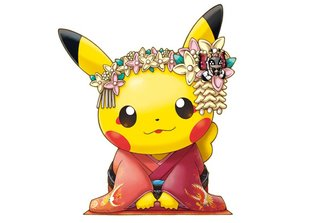 EVENT / New Pokémon Center to Open in Kyoto with Exclusive Goods Featuring Adorable Maiko Pikachu