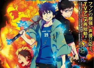 ANIME / Blue Exorcist Anime Confirmed for 2nd Season!