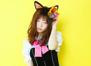 She's a Cat and He's a Dog. Japan is Like a Zoo with Character Types of Animals!