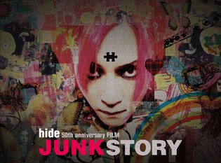 NYCC to Screen US Premiere of hide Documentary and WagakkiBand Concert Movie