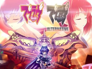 """Muv-Luv"" and ""Muv-Luv Alternative"" to Arrive on PS Vita in January 2016! English Language Localization Project Also Underway!"