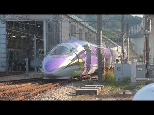 Eva Shinkansen Departs at Last…!