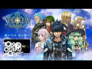 Kumamiko, Star Ocean5, Show By Rock, Seiken Densetsu3 -- Otaku News #30 (11/12/2015)